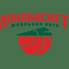 Проект «Локобаскет – Школьная лига»
