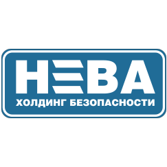 Холдинг безопасности «Нева»